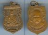 เหรียญหลวงพ่อทวด วัดช้างไห้ รุ่น3 เนื้อทองแดง