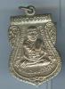 เหรียญหลวงปู่ทวด รุ่นฉลองสมณศักดิ์ เนื้ออัลปาก้า ปี 2508 วัดช้างให้
