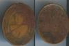 เหรียญพระอุปฌาชย์ ม่วง วัดบ้านทวน จ.กาญจบุรี รุ่นแรก