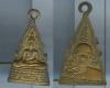 เหรียญหลวงพ่อวัดโบสถ์ พิมพ์พระพุทธชินราช เนื้อฝาบาตร จ.ราชบุรี