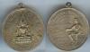 เหรียญพระพุทธชินราช พิษณุโลก พุทธสมาคม หลังสมเด็จพระนเรศวร ปี 2515 เนื้อนวะ