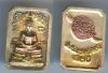 เหรียญหล่อหลวงพ่อโสธร เนื้อเงินสามกษัตริย์ รุ่น80 กรมตำรวจ พิมพ์สี่เหลี่ยม