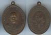 เหรียญหลวงพ่อแดงวัดเขาบันไดอิฐ จ.เพชรบุรี รุ่นสอง บล๊อกคอสามเส้น เนื้อทองแดง.