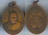 เหรียญหลวงพ่อแดงวัดเขาบันไดอิฐ จ.เพชรบุรี รุ่นสอง บล๊อกเลขเจ็ด เนื้อทองแดง2