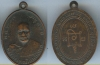 เหรียญหลวงพ่อแดงวัดเขาบันไดอิฐ จ.เพชรบุรี รุ่นสอง บล๊อกเลขเจ็ด เนื้อทอ  งแดง.
