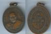 เหรียญหลวงพ่อแดงวัดเขาบันไดอิฐ จ.เพชรบุรี รุ่นสอง บล๊อกเลขแปด เนื้อทองแดง.