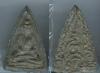 พระเนื้อชินอุทุมพร พิมพ์สามเหลี่ยมพระพุทธ.
