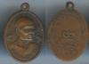 เหรียญหลวงปู่ทวด วัดช้างไห้ เนื้อทองแดงรมดำ.
