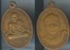 เหรียญหลวงปู่ทวด วัดช้างไห้ รุ่นสอง เนื้อทองแดง  ปี2502.