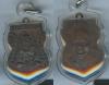 เหรียญหลวงปู่ทวด วัดช้างไห้ รุ่นสาม เนื้อทองแดงรมดำ ปี 2505.
