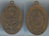 เหรียญหลวงพ่อโอภาสี ปี 2498 (รูปไข่)  เหรียญครุฑ  เนื้อทองแดงรมดำ2.