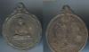 เหรียญพระปทุมฐาณมุนี วัดบัวใหญ่ จ.นครราชสีมา เนื้อเงิน รุ่นแรก ปี251  3.