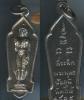 เหรียญที่ระลึกพระพุทธชัยภูมิพิทักษ์ เนื้อเงิน ปี2514.