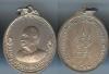 เหรียญพระครูประสาทสังวรกิจ (สังข์) วัดนัมทาวราม ทับสะแก อ.ทับสะแก จ.ประจวบ เนื้อเงิน ปี 2517.