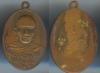 เหรียญหลวงพ่อคล้าย วัดสวนขัน รูปไข่เนื้อทองแดง2.