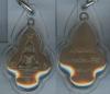 เหรียญหลวงพ่อพระใส จังหวัดหนองคาย เนื้อทองแดงกะไหล่ทอง รุ่นสอง.