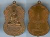 เหรียญเจ้าคุณผล วัดหนัง รุ่นแรก เนื้อทองแดง พิมพ์นิยม  ปี2509.