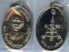 พระเครื่อง เหรียญพระครูบูลวชิรธรรม (หว่าง) รุ่นแรก ปี2510 พิมพ์ ป. แตก