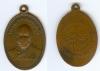 เหรียญหลวงพ่อสดวัดปากน้ำปี2500   เนื้อทองแดง.