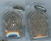 เหรียญหลวงพ่อพุทธชินราช พิษณุโลก เนื้อเงิน