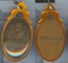เหรียญหลวงพ่อเส่ง วัดกัลยา รุ่นแรก ปี2511 เนื้อทองแดง