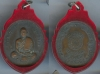 เหรียญพระอาจารย์ฝั้น อาจาโร กองทัพภาค 2 สร้าง ปี 2517