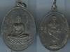 เหรียญเจ้าพ่อศรีนครเตาท้าวเธอ วัดใต้บูรพาราม จ.สุรินทร์ รุ่นแรก ปี2514 เนื้อเงิน