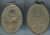 เหรียญพระครูวิบูลวชิรธรรม (หลวงพ่อหว่าง) รุ่นแรก ปี2510