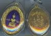 เหรียญหลวงพ่อโสธร รุ่นสัตยาฐิษฐาน เนื้อทองแดงลงยาสีน้ำเงิน