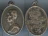 เหรียญสมเด็จพระมหาวีรวงศ์ ที่ระลึกในงานพระราชทานเพลิงศพ ปี2503 เนื้อเงิน