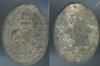 เหรียญหลวงพ่อพระอุปฌาย์ วัดหนองนก เนื้อดีบุก ปี2482