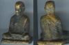 รูปหล่อโบราณหลวงพ่อทบ วัดชนแดน ฐานเตี้ย