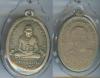 เหรียญหลวงปู่ทวด วัดช้างให้ รุ่น 4  เนื้ออาบาก้า2
