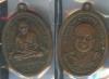 เหรียญหลวงพ่อทวด วัดช้างไห้ รุ่น 2 พิมพ์ไข่ปลาเล็ก เนื้อทองแดง