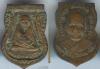 เหรียญหลวงพ่อทวด วัดช้างไห้ รุ่น 3 เนื้อทองแดง