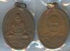 พระเครื่อง เหรียญหลวงพ่อทวด วัดช้างไห้ รุ่น 4 เนื้อทองแดง