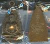 เหรียญพระพุทธ พิมพ์หลวงพ่อโสธร ปี2482 เนื้อทองแดงกะไหล่ทอง