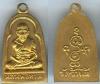 เหรียญหลวงพ่อทวด วัดช้างไห้ พิมพ์เล็บมือ เนื้อทองแดงกระไหล่ทอง