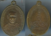 เหรียญพระญานไตรโลก(เจ้าคณะจังหวัดอยุธยา) งานพระราชทานเพลิงศพ ปี2489 เนื้อฝาบาตร
