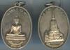 เหรียญพระพุทธชัยมงคล วัดใหญ่ชัยมงคล จ.อยุธยา ปี2515 เนื้อเงิน