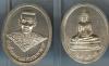 เหรียญสมเด็จพระนเรศวร หลังพระพุทธ ปี2538 เนื้อเงิน