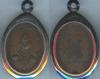เหรียญที่ระลึกในการฉลองอนุสาวรีย์ หลวงพ่อกลั่น วัดพระญาติ เนื้อทองแดง