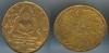 เหรียญพระแก้วมรกต วัดพระแก้ว ปี พ.ศ. 2475 เนื้อทองแดง