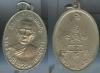 เหรียญพระครูวิบูลวชริธรรม (หลวงพ่อหว่าง) ปี2510