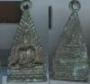 เหรียญพระพุทธชินราช วัดพระบาทมิ่งเมือง จ.แพร่