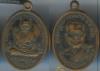 พระเครื่อง เหรียญหลวงปู่ทวด วัดช้างไห้ รุ่น 4  เนื้อทองรมดำ