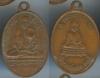 เหรียญหลวงพ่อพริ้ง วัดบางประกอก เนื้อทองแดง ปี2514