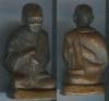 พระรูปหล่อสมเด็จพระพุทธาจารย์โตพรหมรังสี ปี2500