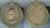 เหรียญพระครูประภาสธรรมคุณ (หลวงพ่อแจ่ม) วัดวังแดงเหนือ รุ่นแรก ปี2508 เนื้ออาบาก้า