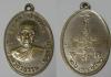 พระเครื่อง เหรียญพระครูวิบูลวชิรธรรม (หลวงพ่อหว่าง) รุ่นแรก ปี2510 บล๊อกนิยม ป. แตก